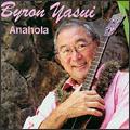Byron Yasui