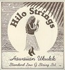 Hilo Strings